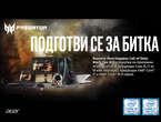 Игри Call of Duty: Black Ops 4 за Acer с - Intel Core i9/i7-H