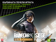 Игри NVIDIA® GeForce RTX™ Bundle - Tom Clancy's Rainbow Six Siege Gold