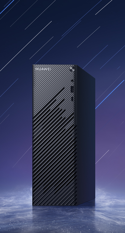 HUAWEI MateStation S Selling Points
